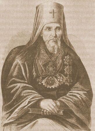 Григорий_(Постников)