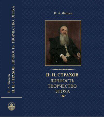 Фатеев_книга