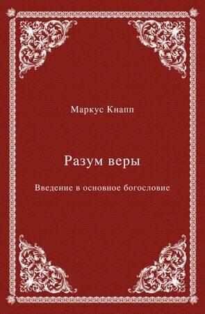 cover_Knapp