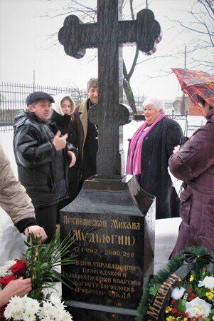 28.02.2010 на кладбище