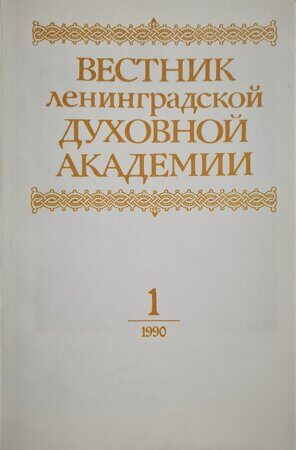 ЛДА-1