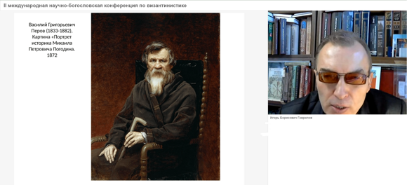 Илл.7_Гаврилов