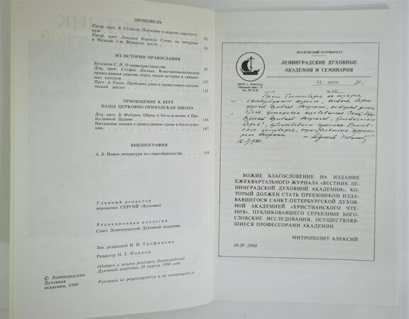 ЛДА-3