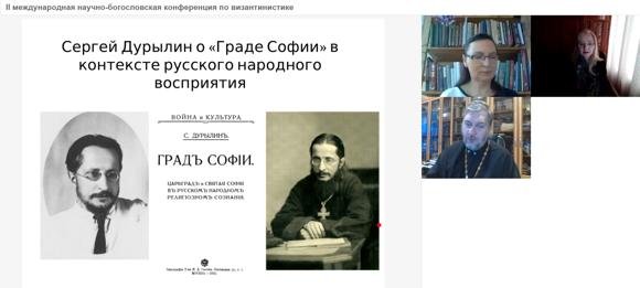 Илл.1_иер.И.Иванов